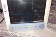 vendo monitor cardiaco