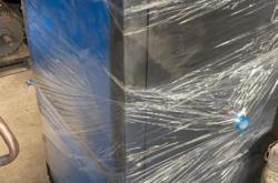 Geladeira Chiller água gelada industrial 15000 kcal C6304
