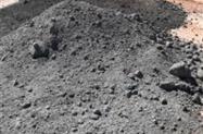 Pó de Rocha - Pedra Ardósia