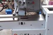 Embaladora Flowpack