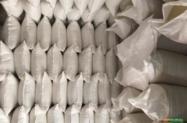 Sacas de de 50 Kg, farinha de mandioca