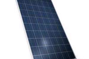 USINA SOLAR - TENHO TERRENOS NO CEARÁ PRÓXIMO A SUBESTAÇÃO DE ENERGIA ELÉTRICA.