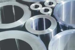 Tubos mecânicos de 5 a 30 polegadas com ou sem costura Consulte nossos preços Estoque Permanente