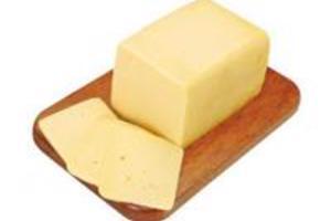Compro mussarela e queijo prato