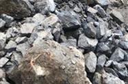 Minerio de Manganês Mn