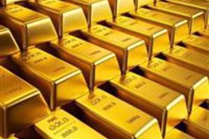 Compro 50 toneladas ou mais de ouro bullion