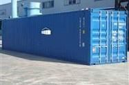 Container BRUTO Dry 40 pés