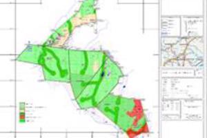 Compensação de Reserva Legal - Servidão Ambiental - Mata Atlântica - Vale do Ribeira