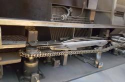 Máquina de moela
