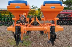 Cultivador de cana múltiplo uso marca DMB modelo Novo São Francisco 2 linhas simples