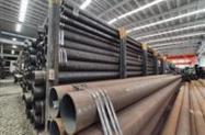 Tubos de Aço com ou sem costura de  1/4  até  60 polegadas