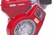 Gerador - Branco - Diesel - 4,0 KVA silencioso - Partida elétrica