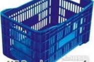 Caixas Plásticas para Pescados,Frigoríficos,Hortifrutti,Laticínios (Fabricante)